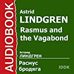 Rasmus and the Vagabond [Russian Edition] | Astrid Lindgren