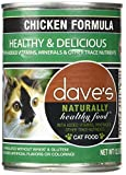 Top 10 Best Dave's Cat Food
