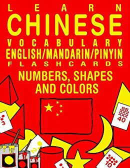 0d7427a9aeb Amazon.com  Learn Chinese Vocabulary - Numbers