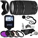 Canon EF 75-300mm f/4-5.6 III Telephoto Zoom Lens for Canon SLR Cameras + Polaroid Studio Series Pro Slave Flash + Polaroid Optics 58mm 4 Piece Filter Set + Deluxe Polaroid Accessory Kit Reviews
