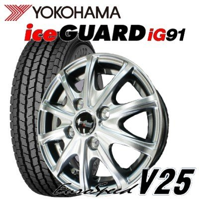 【軽トラック軽バン用】【アルミ付スタッドレスタイヤ4本セット】145/80R12 YOKOHAMA iceGUARD iG91 12X4.00B 4穴 PCD:100 EuroSpeed V25 B01LZIK1XX