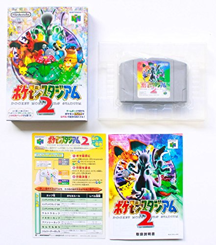 Pokemon Stadium 2 (Japanese Import Video Game)