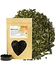 Mulberry Leaves (60 gm loose leaves)