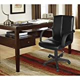 Tufted Leather Mid-Back Office Chair Multiple Colors Tufted leather effect and Sturdy Adjustable lever Spot clean armrests and can be used in any room Product Dimensions: 22.4'' W x 24.8'' x 35.4-39'' H