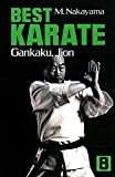 Best Karate, Vol.8: Gankaku, Jion (Best Karate Series)