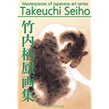 Nihonga collection of Takeuchi Seiho, HD quality (Masterpieces of Japanese Art Series Book 2)