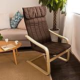 SoBuy® sillón de relada, Silla de relada, mecedora , chaises longues,marrón, FST17-BR,ES