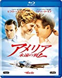 Amelia Forever Wings [Blu-ray]