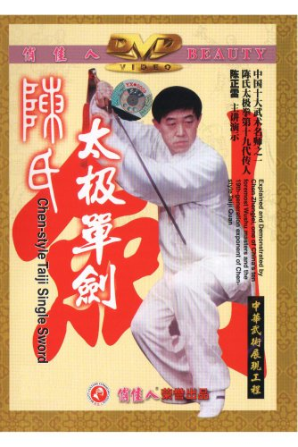 Style Taiji Sword - Chen-style Taiji Single sword