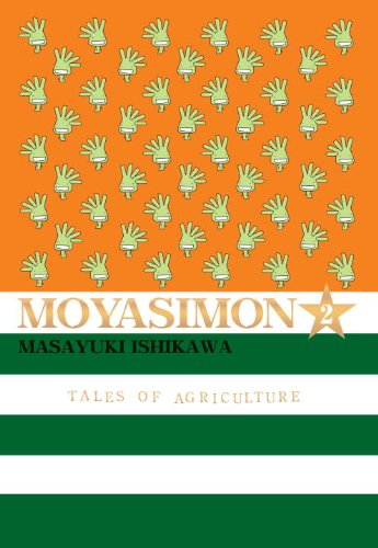 Moyasimon 2: Tales of Agriculture