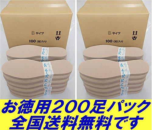 トランスミッションセレナ時期尚早アシートBタイプお徳用パック200足入り (21.5~22.0cm)
