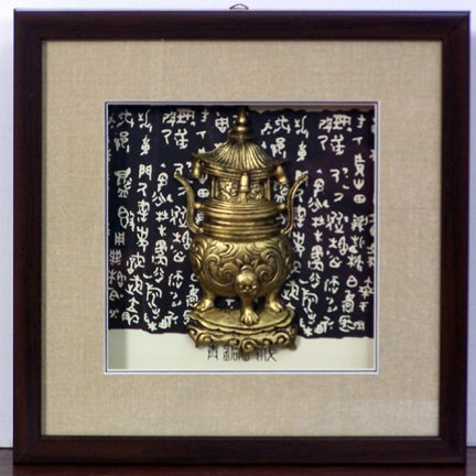 Oriental Picture Framed with Glass - Oriental Urn - Art Glass Glass Urn