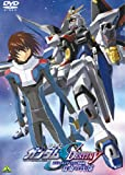Mobile Suit Gundam Seed Destiny Special Edition 13th Price Of Liberty [Rental Fall]