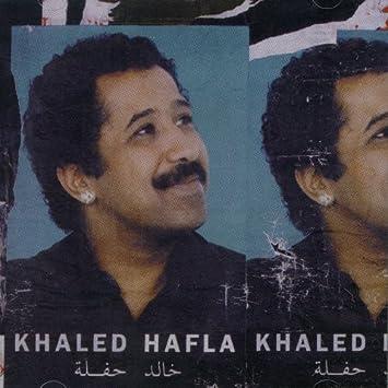 cheb khaled hafla