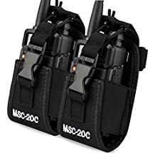 abcGoodefg 3in1 Multi-Function Universal Pouch Bag Holster Case for For GPS PMR446 Motorola Kenwood Midland ICOM Yaesu Two Way Radio Transceiver Walkie Talkie