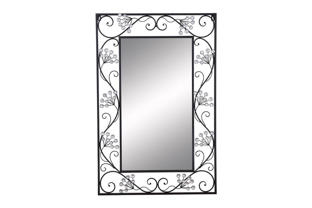 Deco 79 Metal Mirror, Use it or Gift it