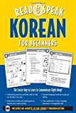 img - for Read ; Speak Korean for Beginners (Book w/Audio CD): The Easiest Way to Communicate Right Away! by Sunjeong Shin (2008-02-29) book / textbook / text book