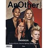 AnOther Magazine Autumn - Winter 2017 小さい表紙画像
