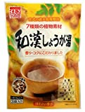 3PX10 one outstanding virtue food Wakan ginger hot water