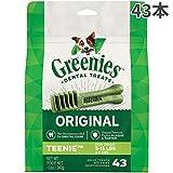 Greenies Dental Chews Dog Treats Teenie 12 oz
