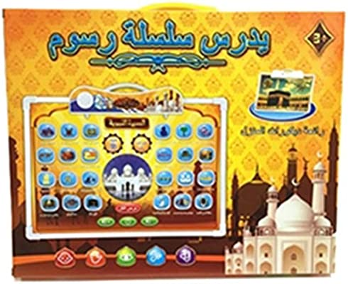 Interactive Talking Sound Learning Machine Arabic Early