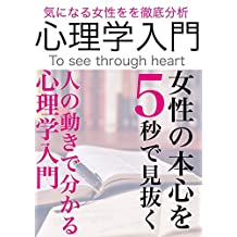Very easy (Japanese Edition)