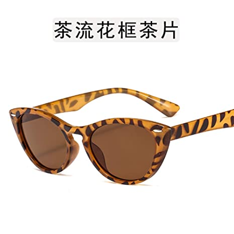 Yangjing-hl Día y Noche Espejo Gafas Personalidad Leopardo ...
