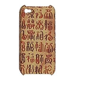 De plástico duro de la cubierta del carácter chino Fu para el iPhone 4
