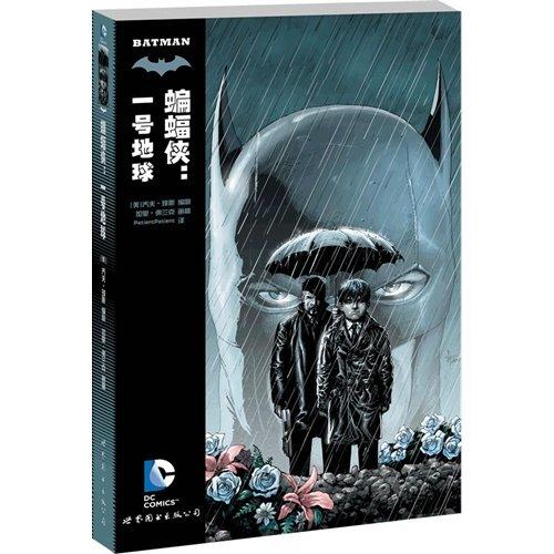 Batman: Earth One (Chinese Edition) PDF