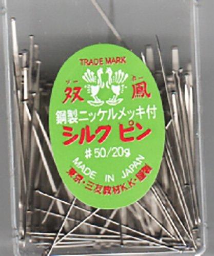 Super Fine Pins - 9