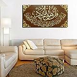 Dearest Life Islamic Oil Painting On Canvas Surah Al-Ikhlas - Arabic Art Wall Decoration Goldern