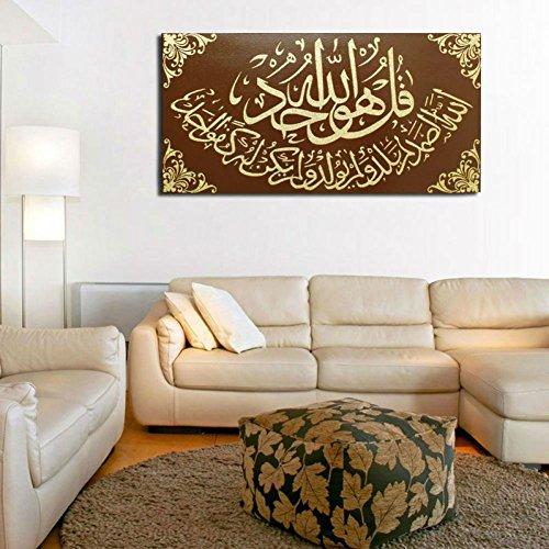 Dearest Life Islamic Oil Painting On Canvas Surah Al-Ikhlas - Arabic Art Wall Decoration Goldern by Dearest Life