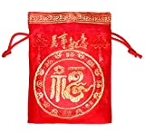 Lucore Good Fortune Red Brocade Pouch %2