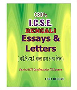 Amazon in: Buy ICSE Bengali Essays & Letters (CBD0034) Book