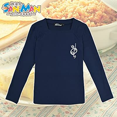 Amine Anime Shokugeki No Soma T-shirt Yukihira Souma Long Sleeves T-shirt M Size