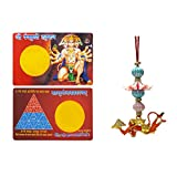 Ratnatraya Combo Of Parvat Hanuman Car/Wall Hanging and Panchmukhi Hanuman Wallet/Pocket Yantra For Spiritual Protection