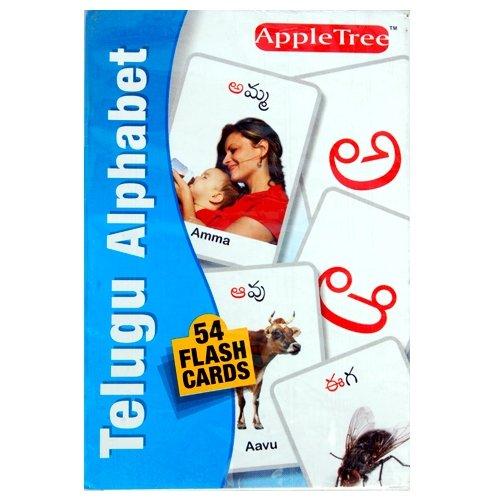 Buy TELUGU ALPHABET Book Online at Low Prices in India | TELUGU