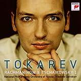 Rachmaninow: Klavierkonzert Nr. 3 / Tschaikowsky: Klavierkonzert Nr. 1