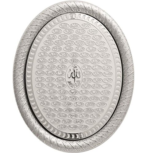 Islamic Gift Acrylic Decor Oval Plaque 7-3/8 x 9-1/4 inch Silver and White 99 Names of Allah