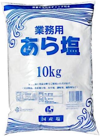 Amazon | 業務用 あら塩(10kg) | こわけや | 塩 通販