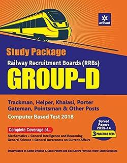 buy indian railways group d recruitment exam guide popular