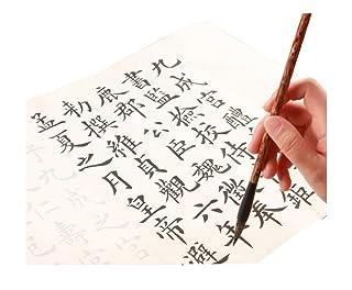 1 PCS OuYang Xun Copybook for Calligraphy, calligrafia cinese classica