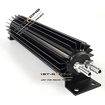 "18/"" Satin Aluminum 1 Single Pass Transmission Cooler /& fittings"