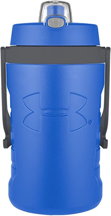The Best Under Armour Food Container