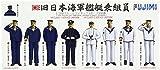 Fujimi 1/350 Imperial Japanese Navy Seaman Figure Set (350 figures)