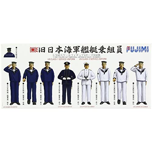 1/350 Imperial Japanese Navy Seaman Figures (350) FJM11150