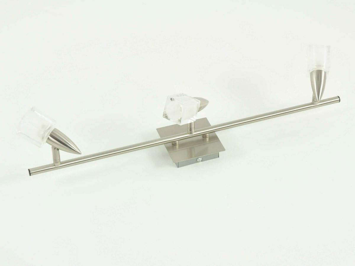 3-flutiger Deckenstrahler Metall gebürstet 230V G9 40W