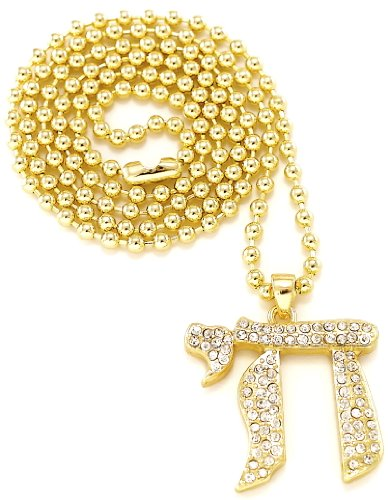 (GWOOD Chai Pendant Iced Out Gold Color with 27 Inch Ball Necklace Judaic Mitzvah)