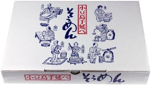 【手延べ】 小豆島手延べそうめん 3kg 【2箱(120束)セット】