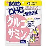 DHC グルコサミン 30日分